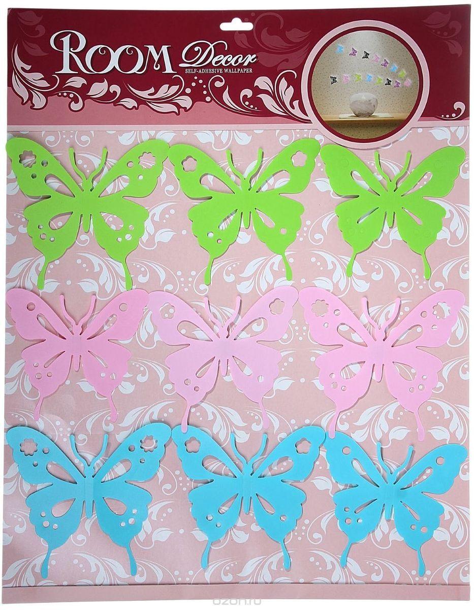 Room Decor Наклейка интерьерная Цветные бабочки1023046Наклейка интерьерная - именно то, что раскрасит серые будни яркими красками. Создайте для себя и своих близких атмосферу праздника. Данный товар соответствует российским стандартам качества, вам не придётся краснеть за такой подарок.