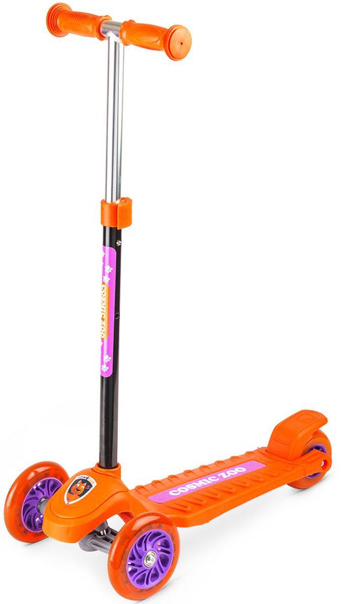 Самокат Small Rider  Zoo Galaxy One , 3-колесный, со светящимися колесами, цвет: оранжевый - Самокаты