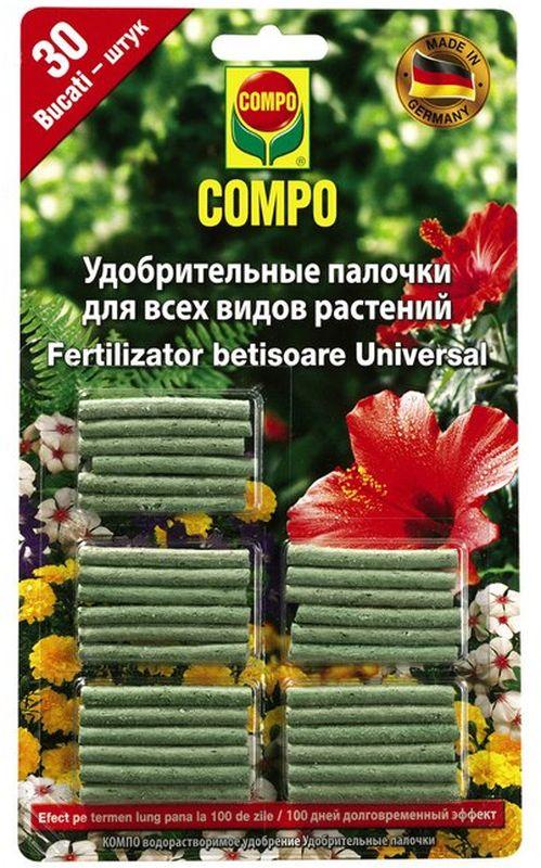 Палочки удобрительные Compo, 30 шт1207802066Удобрение Compo пролонгированного действия с удобной формой внесения. Обеспечит высокую декоративность вашего растения. Комплексное удобрение с микроэлементами, дает моментальный оздоравливающий эффект, осуществляет питание для активного роста