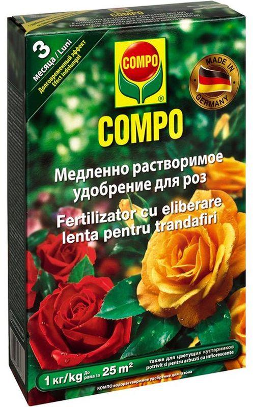 Удобрение для роз Compo, 1 кг1271702066Удобрение Compo для роз и цветущих кустарников со всеми необходимыми макро- и микроэлементами. Для подкормки всех видов садовых роз. Обеспечит гармоничный рост и продолжительное цветение