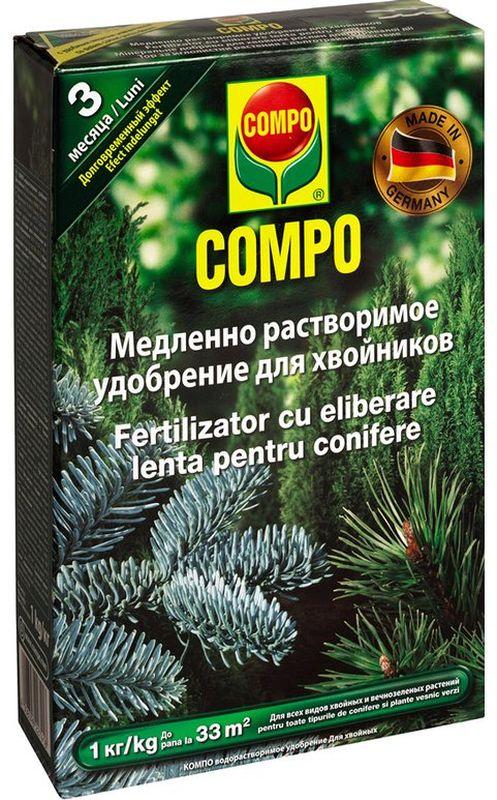 Удобрение для хвойников Compo, 1 кг1274102066Удобрение Compo для всех видов хвойных, такие как пихта, ель, лиственница, можжевельник, сосна, кипарис, кедр, вечнозеленые растения и др. Придает ярко окрашенный цвет хвои.