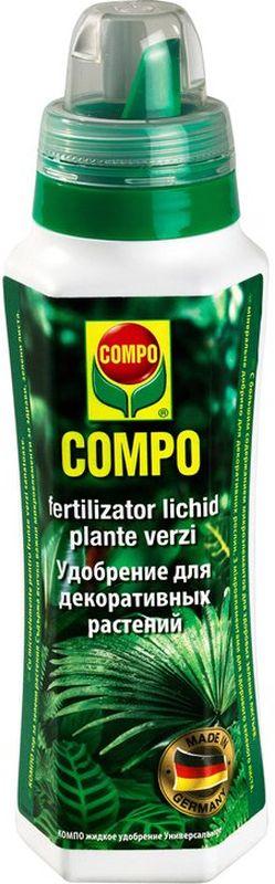 Удобрение для декоративных растений Compo, 500 мл1442912066Удобрение Compo для всех видов комнатных растений. Стимулирует выработку хлорофилла в листьях. Применяется для цветов, фикусов, папоротников, диффенбахии, драцен, трав.