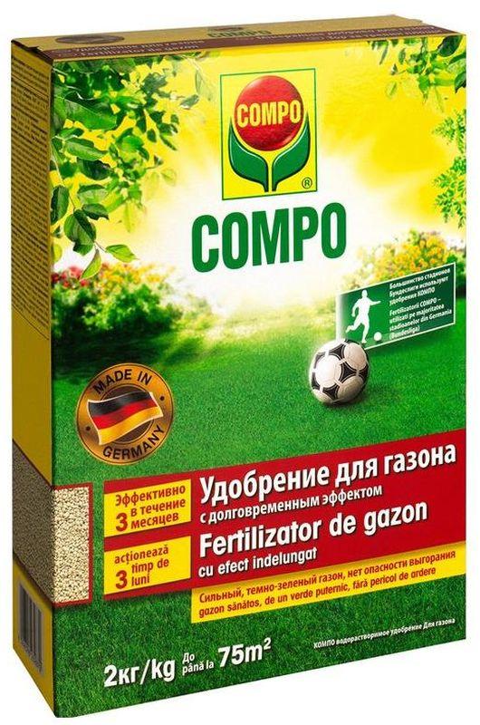 Удобрение для газон Compo, 2 кг1328702066Удобрение Compo для ухода за газоном. Обеспечит бережный уход без угрозы выгорания