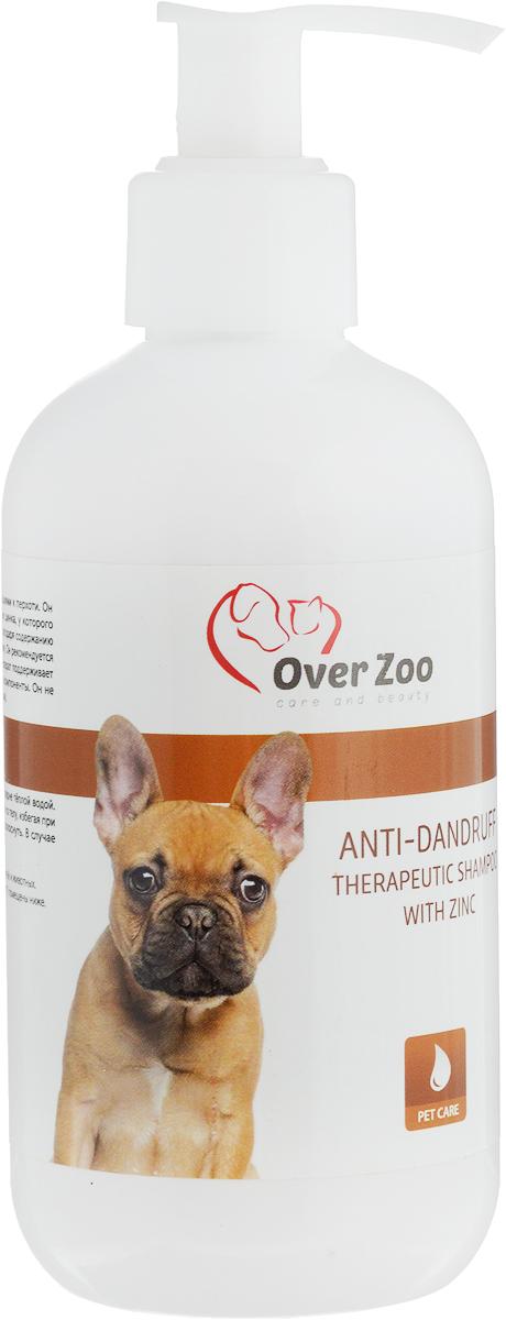 Шампунь для собак OverZoo, от перхоти, 250 мл5900232784127Шампунь для собак с тенденциями к перхоти OverZoo содержит запатентованный детергент на основе цинка, у которого сильные антиперхотные свойства. Кроме того, благодаря содержанию экстрактов арники и каштана, продукт очищает кожу. Он рекомендуется собакам с дерматологическими проблемами. Препарат поддерживает лечение микозы. У шампуня нежные моющие компоненты. Он не содержит соли и не раздражает кожу. Товар сертифицирован.