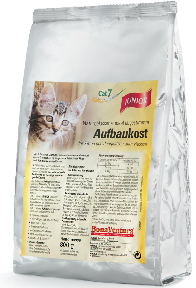 Корм сухой BonaVentura Cat 7 Junior, для котят и молодых кошек, 800 г605308Натуральный высокопитательный корм гарантирует здоровый рост котят и молодых кошек всех пород. Благодаря легкоусвояемым и ценным ингредиентам, этот корм так же оптимально подходит для беременных и кормящих кошек.Корм произведен в Германии из продуктов, пригодных в пищу человека по специальной технологии схожей с технологией Sous Vide. Благодаря уникальной технологии, схожей с технологий Souse Vide, при изготовлении сохраняются все натуральные витамины и минералы. Это достигается благодаря бережной обработке всех ингредиентов при температуре менее 80 градусов. Такая бережная обработка продуктов не стерилизует продуктовые компоненты. Благодаря этому корма не нуждаются ни в каких дополнительных вкусовых добавках и сохраняют все необходимые полезные вещества.При производстве кормов используются исключительно свежие натуральные продукты: мясо, овощи и зерновые; Приготовлено из 100% свежего мяса, пригодного в пищу человеку; Содержит натуральные витамины, аминокислоты, минеральные вещества и микроэлементы; С экстрактом масла зародышей зерна пшеницы холодного отжима (Bio-Dura); Без химических красителей, усилителей вкуса, искусственных консервантов и химических добавок; Без ГМО; Без мясокостной муки; Без сои;состав: свежее мясо, печень, сердце говядины, телятины, утки и индейки 55%, цельные зерна пшеницы, овса и риса 25%, говяжий жир, пивные дрожжи, фрукто-олигосахариды, инулин, лецитин из цельного яйца, таурин, витамины и минералы пищевая ценность: Белки 33,1%, Жиры 11,9%, Клетчатка 2,7%, Зола 4,9%, Влажность 8,6%, Кальций 1,3%, Фосфор 0,9%, Витамин B1 9,8мг/кг, Витамин B2 8,6мг/кг, Витамин B6 8,2мг/кг, Витамин B12 30мкг/кг, Биотин 300мкг/кг , Таурин 300мг/кг