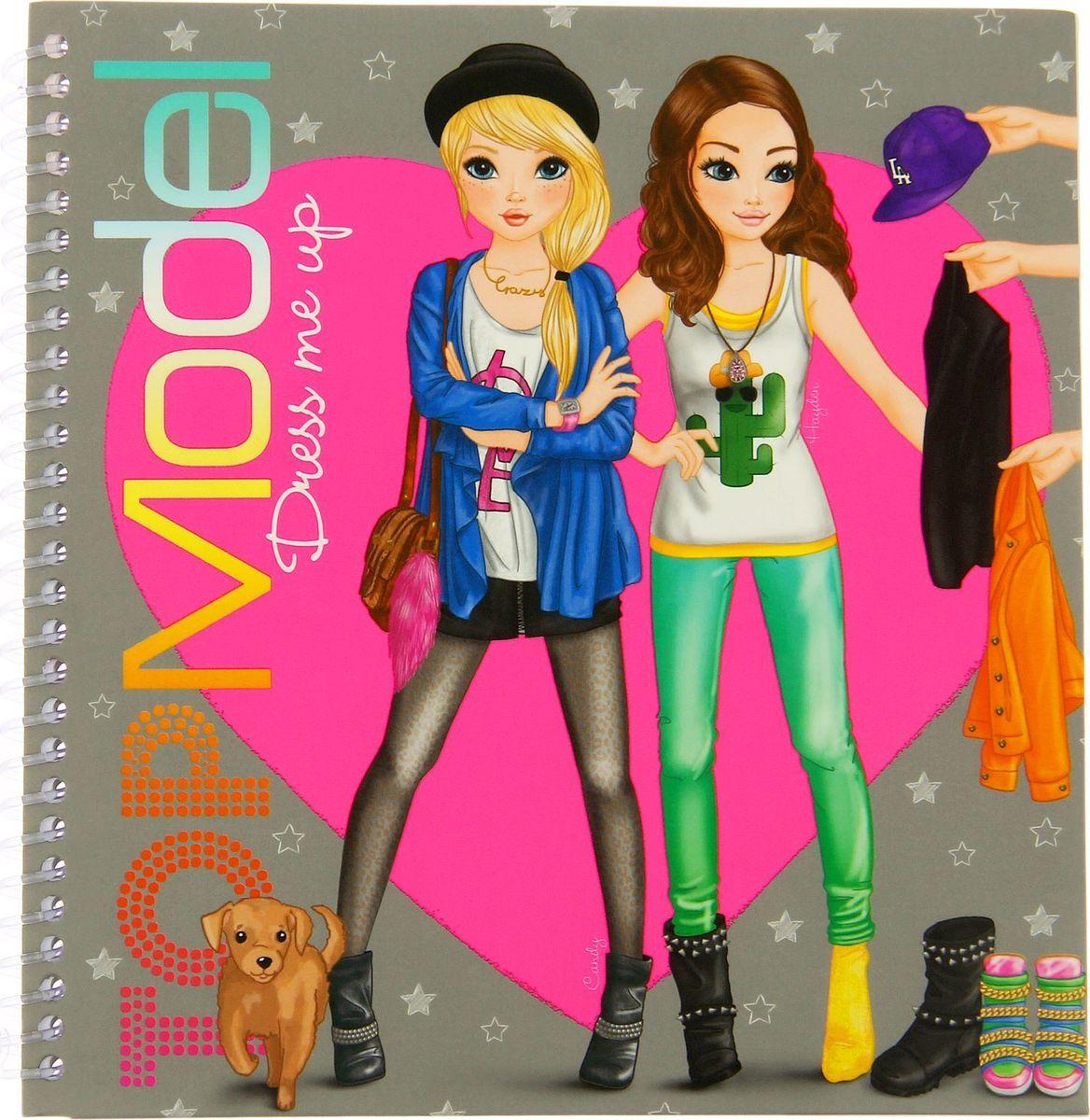 Top Model Альбом для раскрашивания Наряди меня -  Бумага и картон