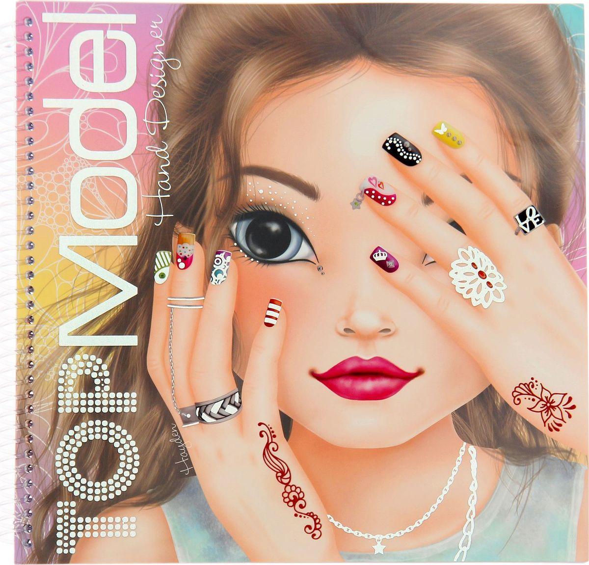 Top Model Альбом для раскрашивания Дизайн Ногтей -  Бумага и картон