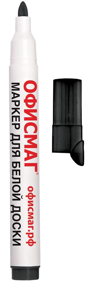 Офисмаг Маркер для доски N1 цвет черный150855Высококачественный маркер для белой маркерной доски. Чернила быстро высыхают и при необходимости легко стираются губкой. Не высыхает с открытым колпачком в течение нескольких дней.