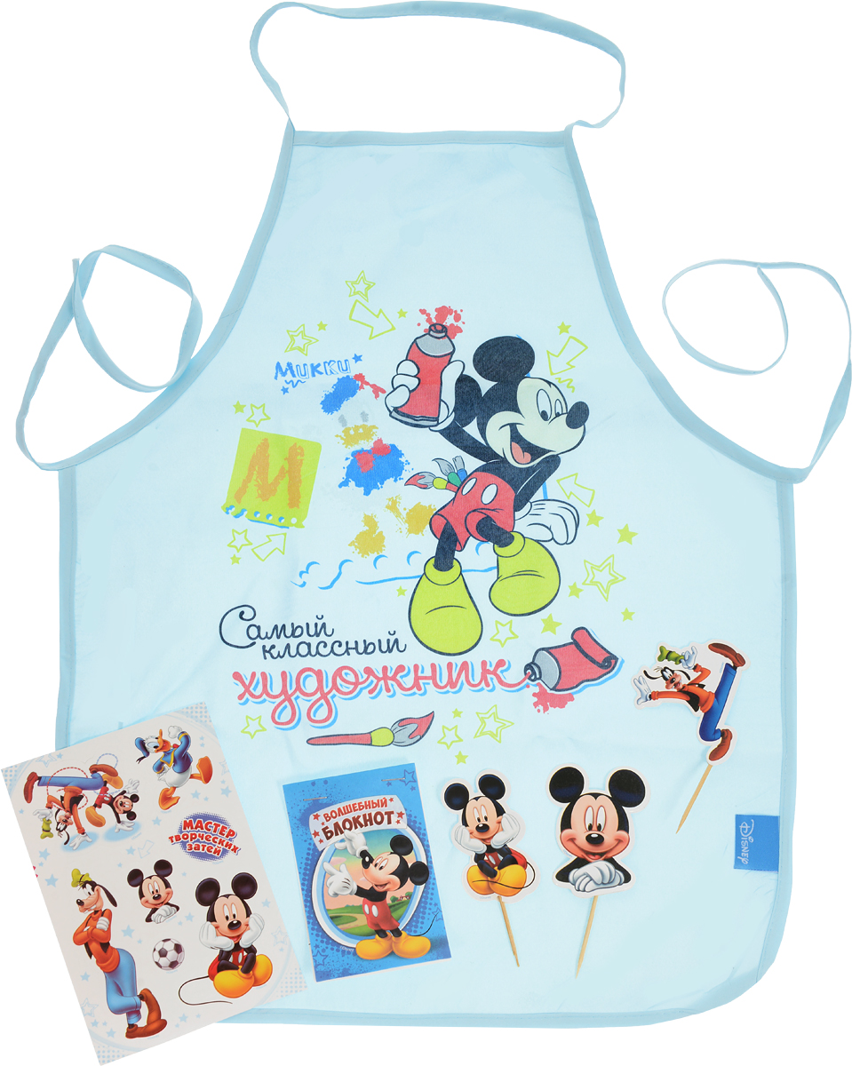 Disney Фартук детский Микки Маус Художник -  Аксессуары для труда