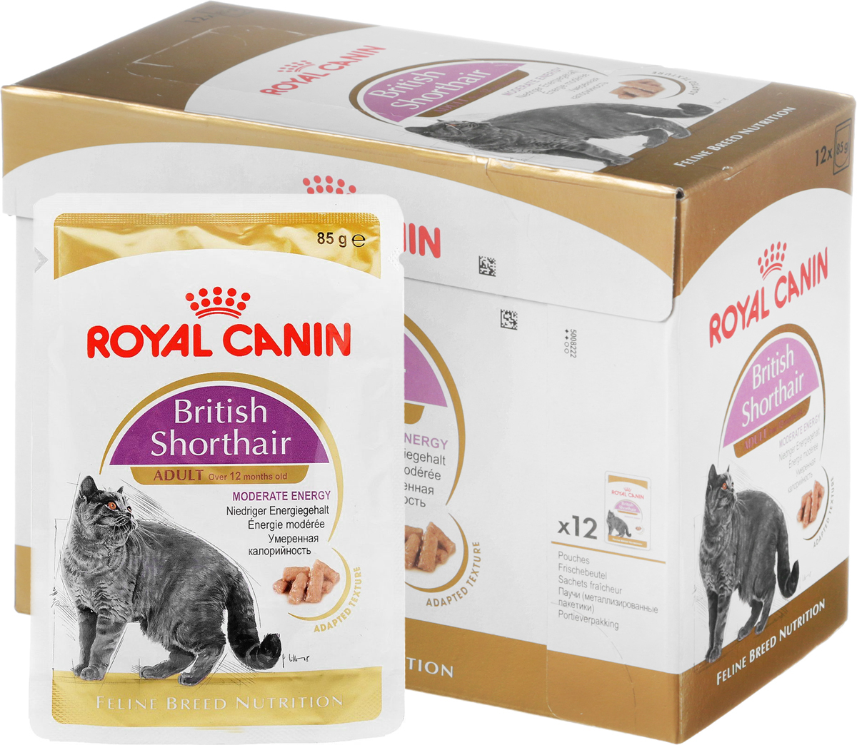 Консервы Royal Canin British Shorthair Adult, для кошек британской породы старше 12 месяцев, мелкие кусочки в соусе, 85 г, 12 шт60581Консервы Royal Canin British Shorthair Adult специально созданы для британских короткошерстных кошек в возрасте старше 12 месяцев. Британская короткошерстная кошка родом из Великобритании, что явствует из названия породы. Поддержание оптимальной формы. Мощные и коренастые, британские короткошерстные кошки испытывают повышенную нагрузку на суставы в сравнении с кошками меньшего веса. Крупное сердце - риск для здоровья. Эта порода имеет предрасположенность к сердечным заболеваниям. Соблюдение диетических рекомендаций - залог здоровья сердца! Умеренное содержание энергии. У британской короткошерстной кошки мощное плотное телосложение, вследствие чего повышается нагрузка на суставы. Продукт British Shorthair Adult с адаптированным содержанием жира для поддержания оптимального веса.Здоровье мочевыделительной системы. Помогает поддерживать здоровье мочевыделительной системы.Здоровье кожи и шерсти. Помогает поддерживать здоровье кожи и шерсти. Состав: мясо и мясные субпродукты, злаки, рыба и рыбные субпродукты, субпродукты растительного происхождения, экстракты белков растительного происхождения, масла и жиры, минеральные вещества, углеводы. Добавки (в 1 кг): витамин D3 265 ME, железо 8 мг, йод 0,09 мг, марганец 2,4 мг, цинк: 24 мг. Товар сертифицирован.