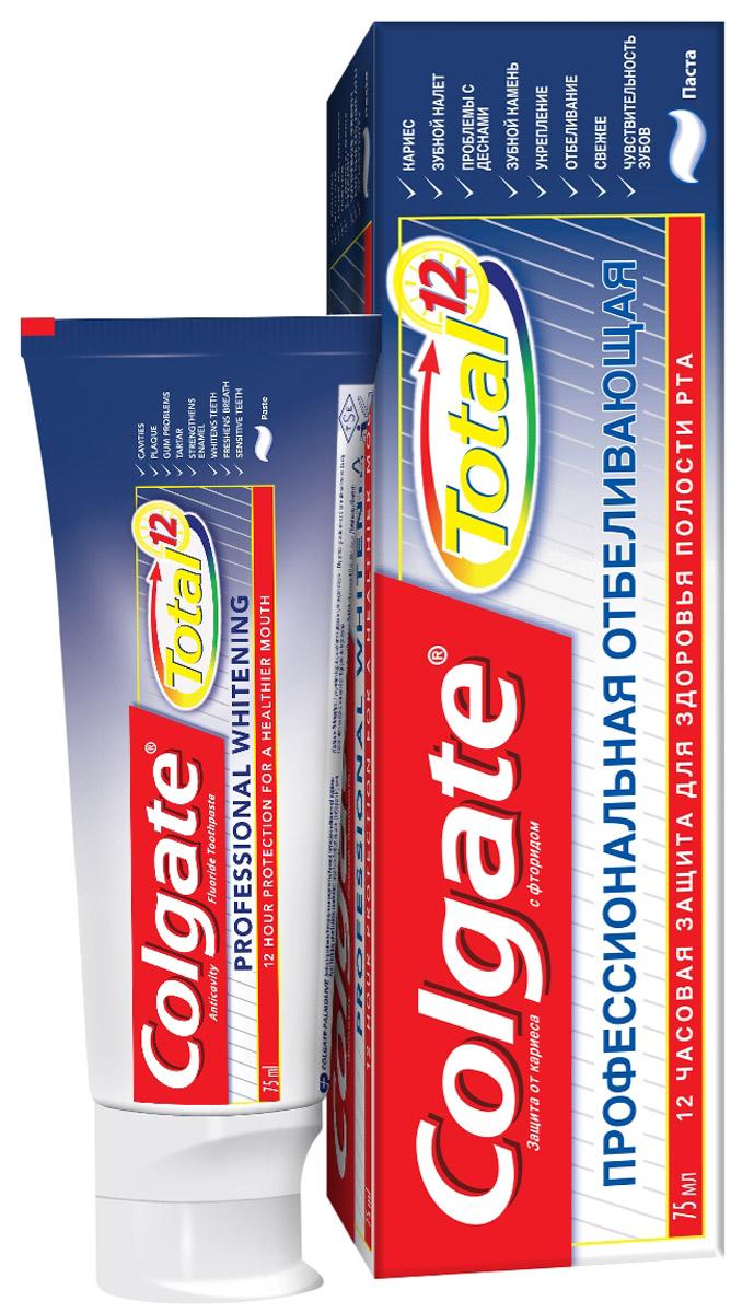 Colgate Зубная паста Total 12. Профессиональная отбеливающая, 75 млCN03108A - Эффективно борется с размножением бактерий в течение 12 часов, обеспечивая комплексную защиту всей полости рта. - Эффективно и безопасно отбеливает, удаляя потемнения с поверхности зубов. Используйте ежедневно для более здоровых и белоснежных зубов