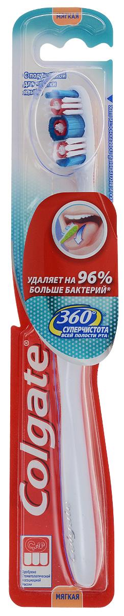 Colgate Зубная щетка 360° Суперчистота всей полости рта, мягкая, цвет красныйFCN21314_красныйЗубная щетка Colgate Суперчистота с поверхностью для чистки языка удаляет на 96% больше бактерий с языка и внутренней поверхности щек. Бактерии - одна из причин неприятного запаха, тем самым делает дыхание до 6 раз более свежим.Пучки щетины конической формы для чистки межзубных промежутков. Удлиненная щетина на кончике щетки. Полирующие чашечки.Товар сертифицирован.