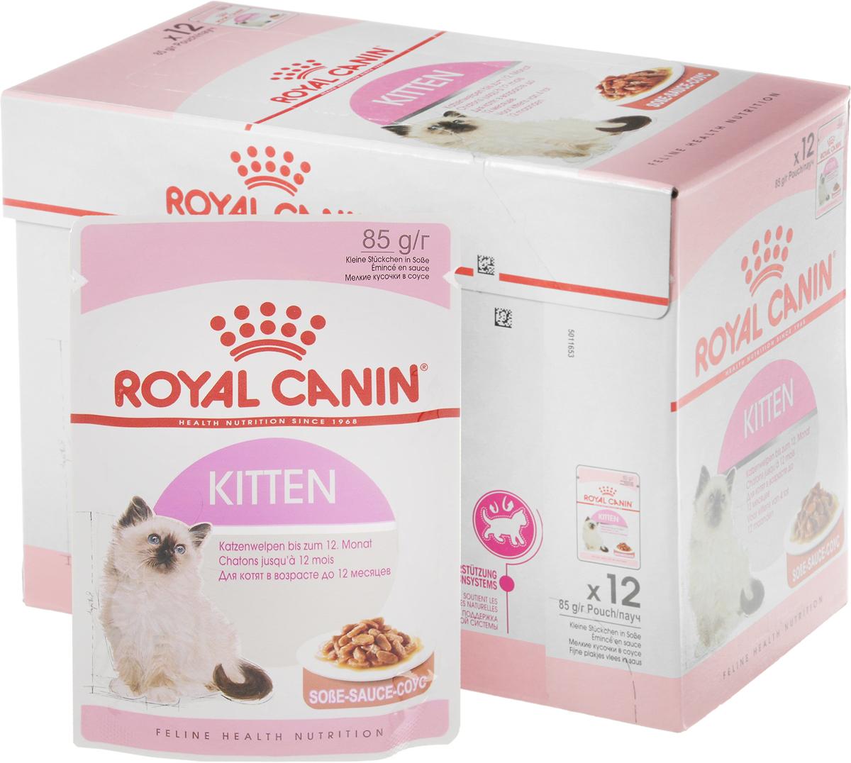 Консервы Royal Canin Kitten Instinctive, для котят с 4 до 12 месяцев, мелкие кусочки в соусе, 85 г, 12 шт66072Консервы Royal Canin Kitten Instinctive - полнорационный влажный корм для котят с 4 до 12 месяцев. Котенок во 2-й фазе роста продолжает расти, только рост происходит не так активно, как в 1-й фазе, поэтому: - Он предпочитает специальную формулу Macro Nutritional Profile. - Укрепляется костная ткань котенка. Потребность котенка в энергии остается высокой, хотя и несколько меньшей, чем у котят 1-й фазы роста. - У котят прорезаются постоянные зубы.- Котенок 2-й фазы роста уже обладает собственной иммунной системой, однако его естественные защитные силы пока остаются уязвимыми. Пищевое предпочтение котят.Корм Kitten Instinctive имеет тщательно сбалансированную рецептуру, соответствующую оптимальной формуле Macro Nutritional Profile, инстинктивно предпочитаемой котятами во 2-й фазе роста. Легкое пережевывание. Размер и текстура кусочков корма идеально адаптированы для челюстей котенка. Естественная защита. Корм Kitten Instinctive помогает формированию естественной защитной системы организма котенка, стимулируя выработку антител благодаря маннановым олигосахаридам и комплексу антиоксидантов (витаминам E и C, таурину и лютеину). Состав: мясо и мясные субпродукты, злаки, экстракты белков растительного происхождения, субпродукты растительного происхождения, молоко и продукты его переработки, масла и жиры, минеральные вещества, дрожжи, углеводы. Добавки (в 1 кг): Витамин D3: 175 ME, Железо: 4 мг, Йод: 0,36 мг, Медь: 2,8 мг, Марганец: 1,3 мг, Цинк: 13 мг.Товар сертифицирован.Уважаемые клиенты!Обращаем ваше внимание на возможные изменения в дизайне упаковки. Качественные характеристики товара остаются неизменными. Поставка осуществляется в зависимости от наличия на складе.
