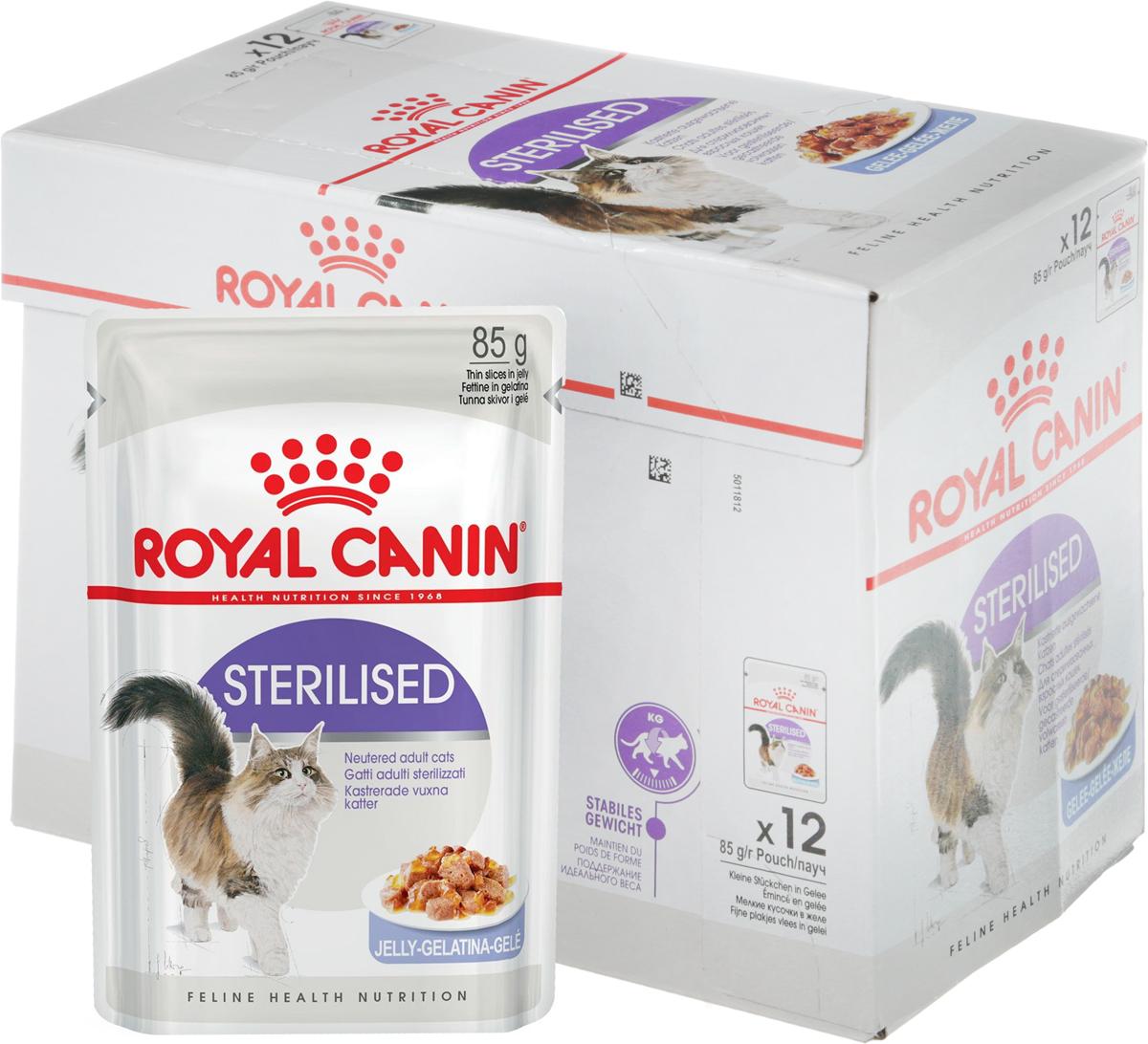Консервы Royal Canin Sterilised, для взрослых стерилизованных кошек, мелкие кусочки в желе, 85 г, 12 шт56126Консервы Royal Canin Sterilised - полноценное сбалансированное питание для взрослых стерилизованных кошек. Помогает сохранить идеальный вес стерилизованной кошки благодаря точно подобранному содержанию энергии. Оптимальное соотношение белков, жиров и углеводов способствует долговременному сохранению вкусовой привлекательности корма. Поддерживает здоровье мочевыделительной системы.Состав: мясо и мясные субпродукты, злаки, субпродукты растительного происхождения, минеральные вещества, экстракты белков растительного происхождения, углеводы.Добавки (в 1 кг): Витамин D3: 40 ME, Железо: 4,5 мг, Йод: 0,5 мг, Марганец: 1,5 мг, Цинк: 15 мг.Товар сертифицирован.