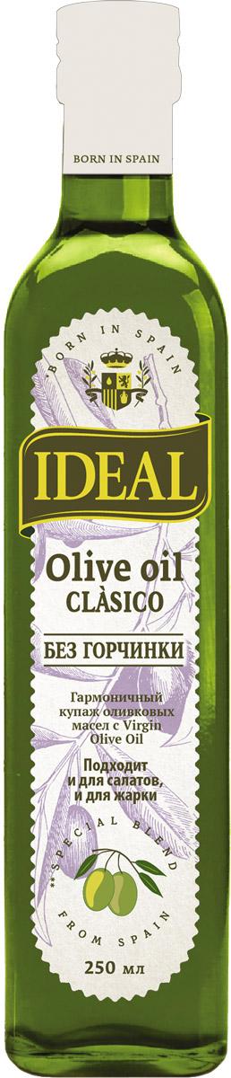 Ideal Clasico масло оливковое, 0,25 л8424536921301Каждая хозяйка знает, что в кулинарии важна любая мелочь для создания идеальной композиции вкусовых оттенков. Именно поэтому многие выбирают масло IDEAL Clasico, будучи уверенными, что в каждой бутылке всегда один и тот же вкус, состав, консистенция, наивысшие показатели качества.
