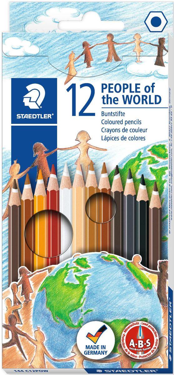 Staedtler Набор цветных карандашей Noris Club 144 С Народы мира 12 цветов144C12POWНабор цветных карандашей Noris Club 144, 12 цветов в картонной упаковке. Дизайн упаковки Народы мира. Классическая шестигранная форма. A-B-S - белое защитное покрытие для укрепления грифеля и для защиты от поломки. Очень мягкий и яркий грифель. При производстве используется древесина сертифицированных и специально подготовленных лесов.