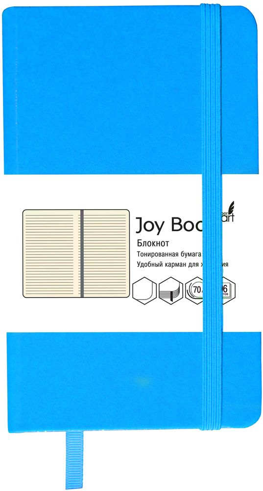 Канц-Эксмо Блокнот Joy Book 96 листов в линейку цвет лазурно-голубой формат А6-БДБЛ6962234Блокнот А6-(94х144), 96л (Joy Book) искусственная кожа, бумага тонированная 70гр/м линия, скругленные углы, сшитый блок, ляссе, крепление-резинка, Лазурно-голубой