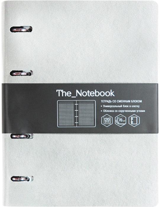 Канц-Эксмо Тетрадь The Notebook 120 листов в клетку ПБИ1204442ПБИ1204442Тетрадь А5 на кольцах, 120л. Обложка искусственная кожа, интегральный переплетет, дизайнерский блок, бумага 70гр/м The Notebook. Белый