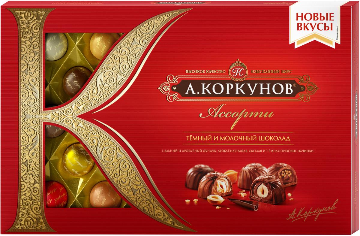 """Шоколадные конфеты А.КОРКУНОВ® создаются из отборных орехов и какао-бобов по классическим канонам шоколадного производства и оригинальным рецептурам, разработанным нашими экспертами -шоколатье. Вы можете оценить разнообразие нескольких шоколадных композиций в одной коробке """"Ассорти""""."""
