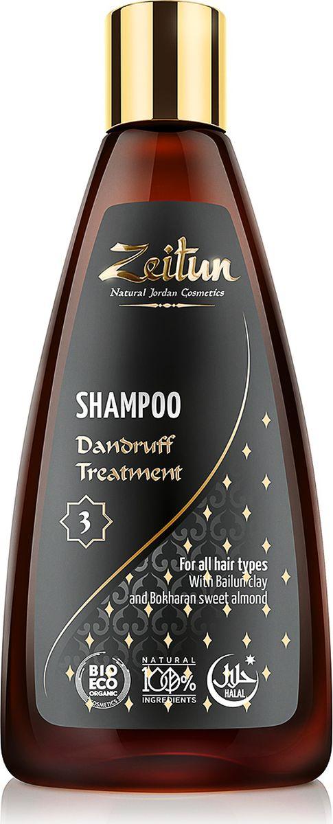 Зейтун Шампунь №3 для жирных волос, 250 млZ0403Этот шампунь для жирных волос является мягким, но эффективным средством по борьбе с перхотью. Он содержит чистейшее миндальное масло, которым с древних времён обрабатывают себорейные корочки на головах младенцев. Миндаль обладает противовоспалительным действием, также нормализует функцию сальных желез. Второй активный компонент этого шампуня для жирных волос — целебная глина Байлун, знаменитая алеппская грязь. Она бережно удаляет загрязнения, не нарушая липидного баланса. Существенно снижает жирность кожи головы. Предупреждает появление перхоти либо исцеляет от неё, если перхоть уже есть. Дополнительный бонус — насыщаются полезными минералами корневые луковицы, укрепляется структура волосяного стержня, запаиваются чешуйки, в результате волосы обретают здоровый блеск и шелковистость.