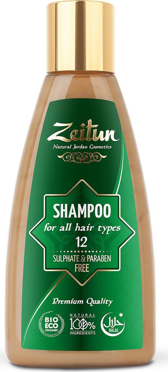 Зейтун Шампунь №12 для всех типов волос, 150 мл зейтун шампунь 11 для сухих волос 150 мл