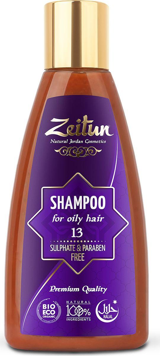 Зейтун Шампунь №13 для жирных волос, 150 млZ0413Натуральный шампунь для жирных волос с содержанием глины Байлун, благодаря которой регулируется секреция сальных желез, что нормализует жирность волос. Натуральный шампунь хорошо очищает кожу головы и волосы, благодаря дополнительным маслам и экстрактам в составе питает волосы, оздоравливает их, насыщая необходимыми микроэлементами.