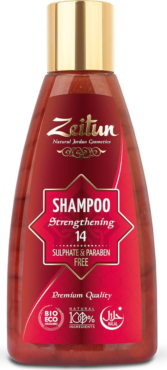Зейтун Шампунь №14 для укрепления волос, 150 млZ0414Максимально эффективно питает и укрепляет корни волос, восстанавливает слабые и ломкие волосы, стимулирует их рост. Эффект обеспечивается как за счет свойств касторового масла, одного из лучших для волос, так и других оптимально подобранных компонентов, которые, ухаживая за кожей головы, стимулируют микроциркуляцию крови в капиллярах, питают луковицы натуральными витаминами и укрепляют корни волос.Уважаемые клиенты!Обращаем ваше внимание на возможные изменения в дизайне упаковки. Качественные характеристики товара остаются неизменными. Поставка осуществляется в зависимости от наличия на складе.