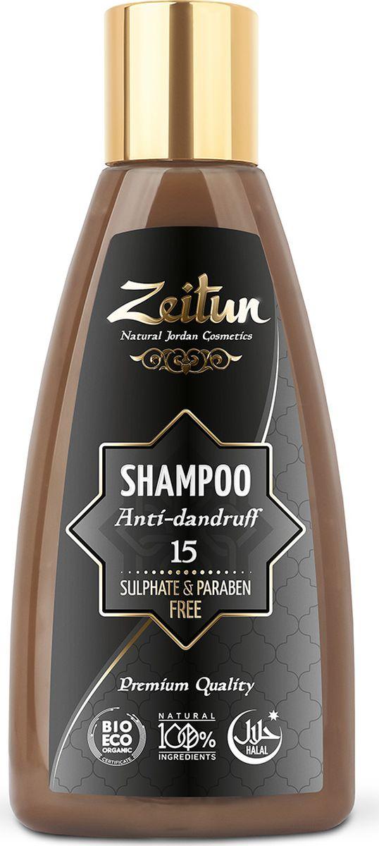 Зейтун Шампунь для волос №15 от перхоти, 150 млZ0415Деготь в средствах для волос давно используется для избавления от перхоти и профилактики её возникновения. Мыло с дегтем популярно в России с царских времен. Также для достижения максимального эффекта против перхоти в состав этого натурального шампуня включены масло тагетеса, которое обладает хорошими антисептическими свойствами, и шалфейный уксус.