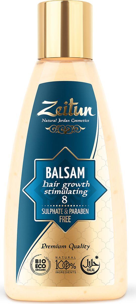 Зейтун Бальзам для волос №8, 150 млZ0508Уважаемые клиенты!Обращаем ваше внимание на возможные изменения в дизайне упаковки. Качественные характеристики товара остаются неизменными. Поставка осуществляется в зависимости от наличия на складе.