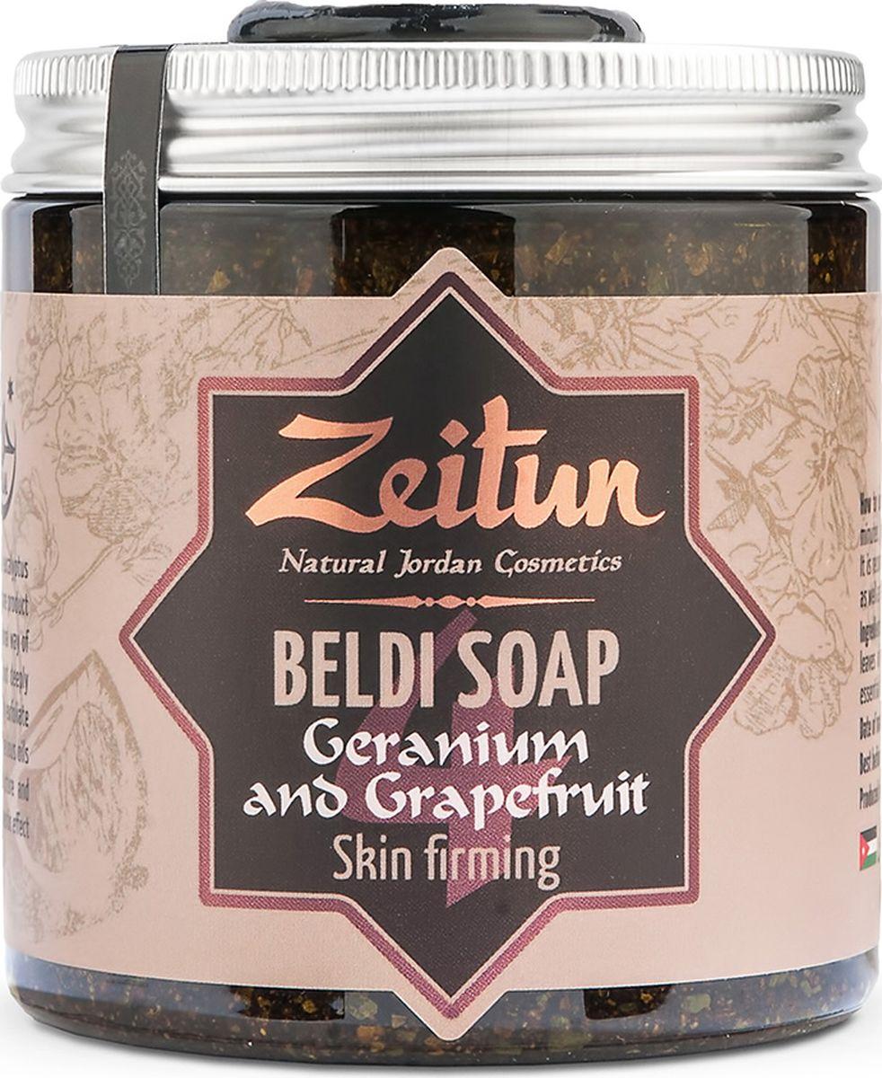 Зейтун Мыло Деревенское №4 для подтяжки кожи, 250 млZ1204Благодаря добавлению масла герани и масла грейпфрута это мыло идеально подходит для ухода за зрелой кожей. Мыло тонизирует, разглаживает и подтягивает кожу, увлажняет и питает её натуральными витаминами, способствует регенерации клеток кожи. Нежные абразивные частицы мягко отшелушивают отмершие клетки эпидермиса и стимулируют микроциркуляцию крови.