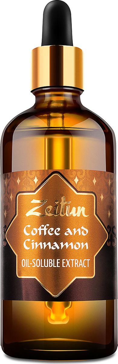 Зейтун Масляный экстракт Кофе и корица, 100 мл