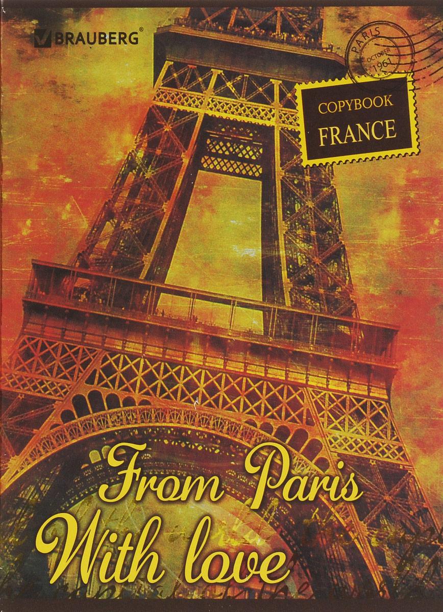 Brauberg Тетрадь Romantic Cities Франция 48 листов в клетку401842_ФранцияТетрадь Brauberg Romantic Cities. Франция непременно придется по вкусу, как школьникам, так и студентам.Обложка, выполненная из плотного картона, позволит сохранить тетрадь в аккуратном состоянии на протяжении всего времени использования.Внутренний блок тетради, соединенный металлическими скрепками, состоит из 48 листов белой бумаги. Стандартная линовка в клетку голубого цвета дополнена полями.