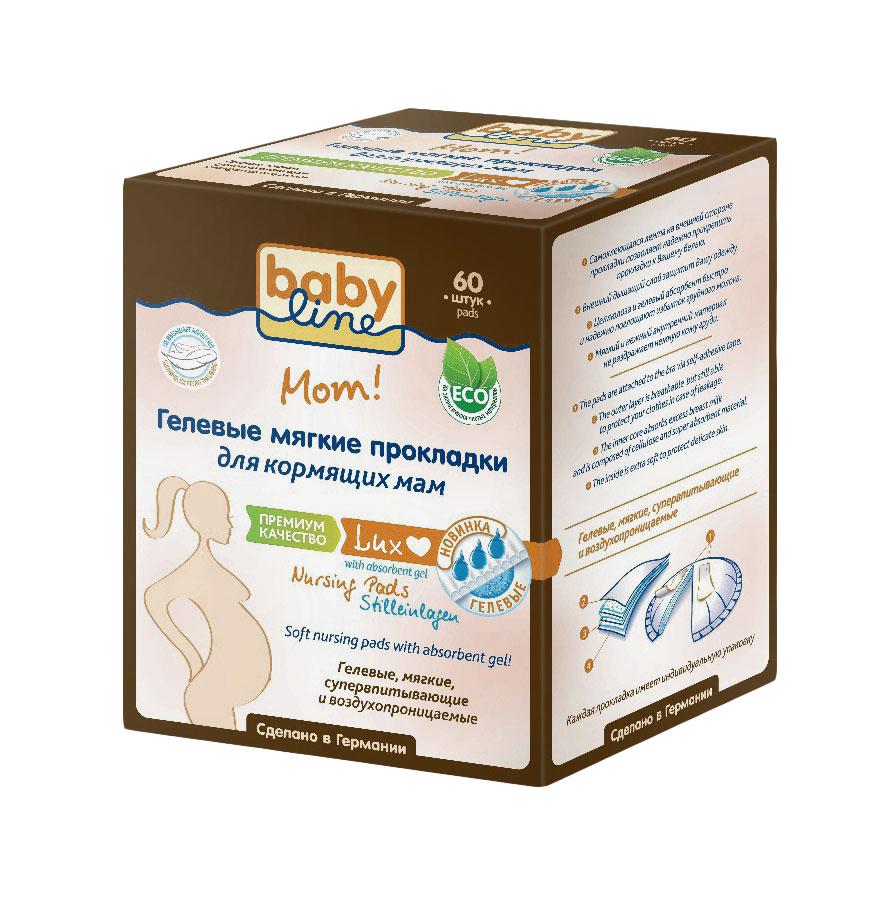 Гелевые прокладки для груди BabyLine, 60 шт