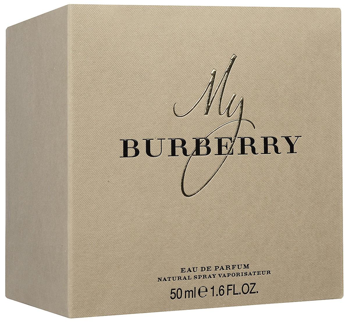BURBERRY MY BURBERRY WOMAN парфюмированная вода 50МЛ13045Цветочные. Бергамот, душистый горошек, айва, герань, фрезия, пачули, роза