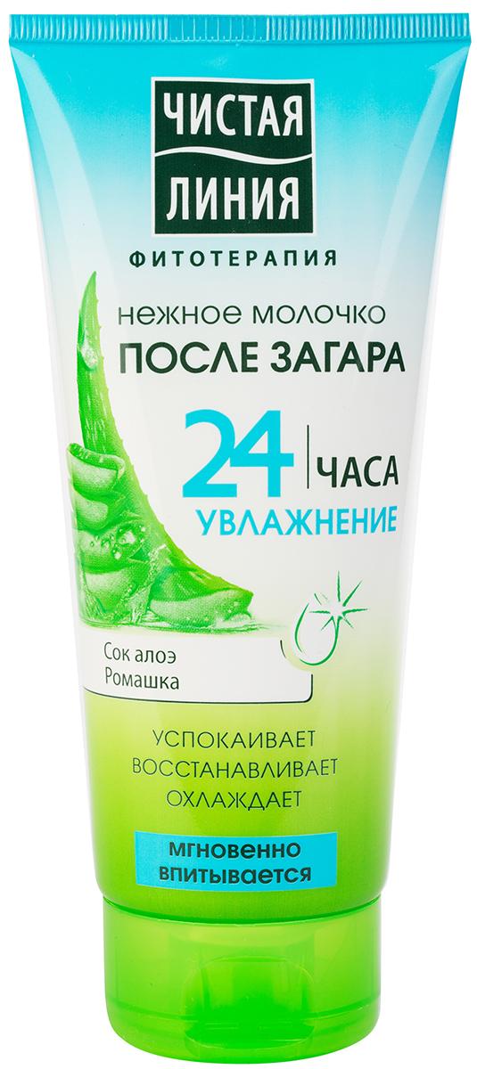 Чистая Линия Фитотерапия Молочко после загара Сок алоэ Ромашка, 200 мл1106329672Нежное молочко после загара - обеспечивает Увлажнение на 24 часа, успокаивает кожу после загара, восстанавливает, приятно охлаждает и освежает, уменьшает шелушение. Ухаживающая формула: СОК АЛОЭ для глубокого интенсивного увлажнения кожи, экстракт РОМАШКИ для успокаивающего эффекта, смягчения, уменьшения покраснений. Легко наносится, мгновенно впитывается.