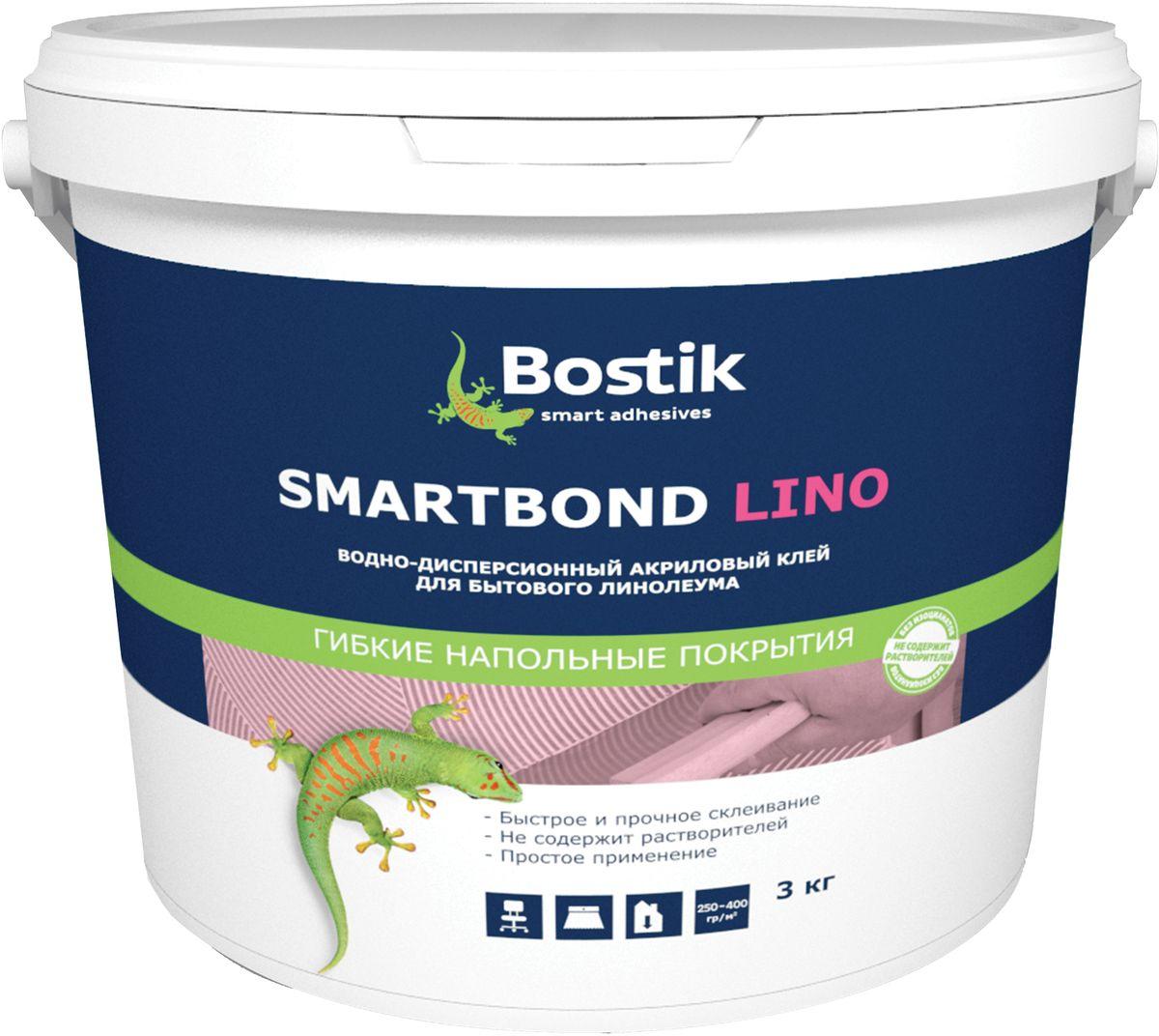 Клей для бытового линолеума Bostik Smartbond Lino, 3 кг50024467Предназначен для укладки гибких напольных покрытий: бытового ПВХ линолеума на тканевой, вспененной, полиэстровой основе. Может использоваться для укладки ковровых покрытий. Применяется для внутренних работ по впитывающим минеральным основаниям (цементное, ангидридное, бетонное и т.п.)- Подходит для полов с подогревом- Устойчив к воздействию мебели на колесиках- Не оставляет пятен- Состав легко наносится, и излишки легко собираются с поверхности пола- Низкое содержание воды