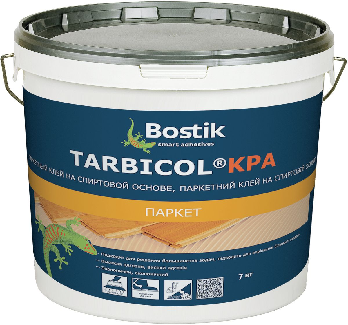 Клей для паркета Bostik  Tarbicol KPA , универсальный, смоляной, 7 кг - Бытовая химия