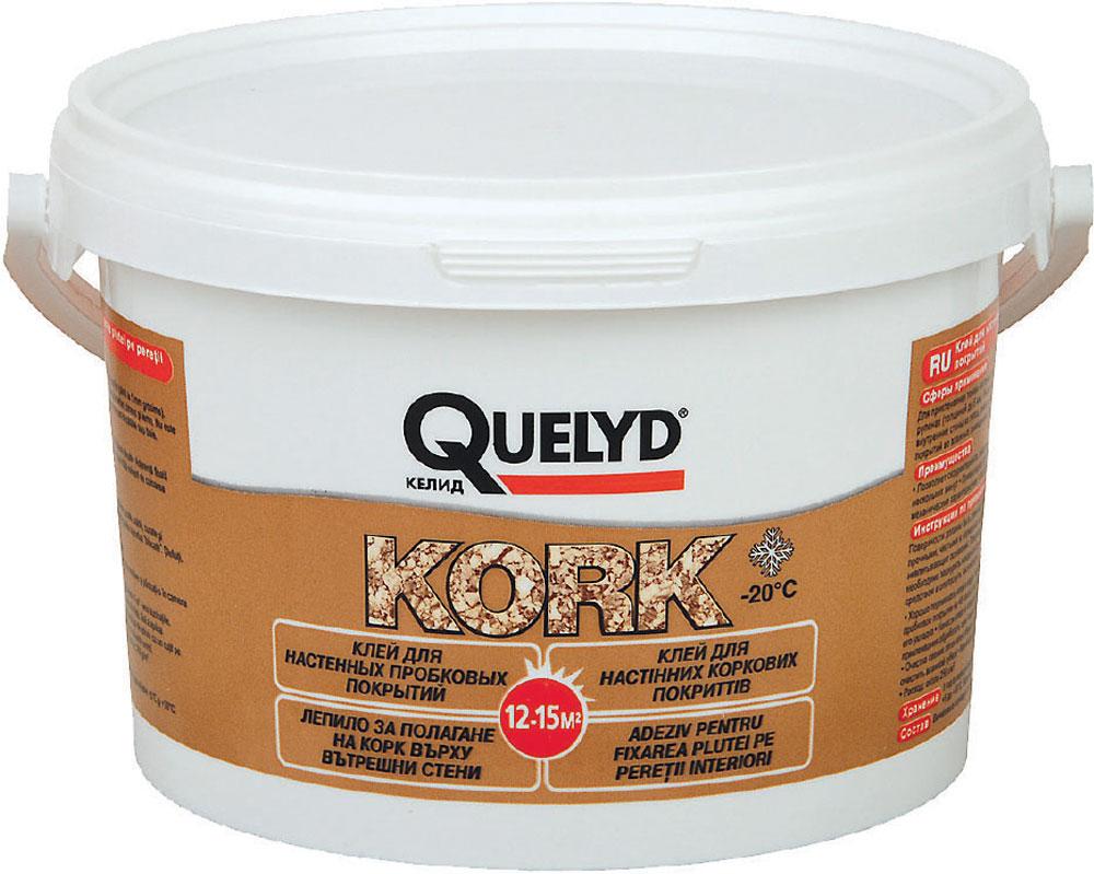 Клей для пробки Quelyd  Kork , 3 кг - Бытовая химия