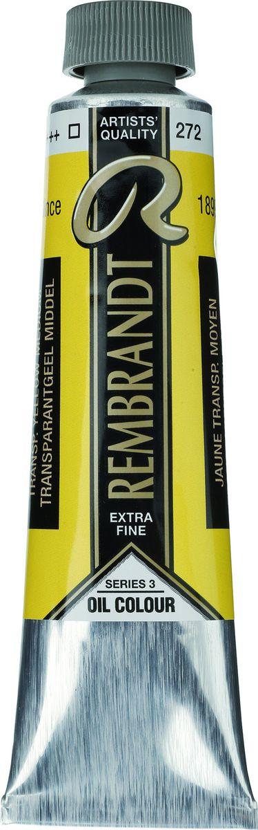Royal Talens Краска масляная Rembrandt цвет 272 Желтый средний прозрачный 40 мл01052722Масляные краски Rembrandt – это профессиональные краски исключительно высокого качества и традиций производства с 1899 г. Благодаря высокой концентрации натурального пигмента достигается чистота, насыщенность и глубина цвета. Широкая цветовая палитра и отличный баланс укрывистых и прозрачных оттенков позволят воплотить любые замыслы художника. Работы, написанные масляными красками Rembrandt, на долгие годы сохранят свое великолепие, а цвета не потускнеют и не потеряют интенсивности.Уровень Artist. Основные характеристики:Оптимальная интенсивность цвета с высокой концентрацией пигмента (не содержит наполнителей)Максимальная светостойкость (гарантия сохранения цвета у большинства оттенков – 100 лет)Единая степень вязкостиПалитра из 120 цветов