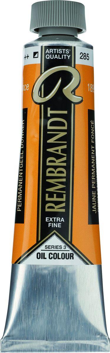 Royal Talens Краска масляная Rembrandt цвет 285 Желтый насыщенный устойчивый 40 мл01052852Масляные краски Rembrandt – это профессиональные краски исключительно высокого качества и традиций производства с 1899 г. Благодаря высокой концентрации натурального пигмента достигается чистота, насыщенность и глубина цвета. Широкая цветовая палитра и отличный баланс укрывистых и прозрачных оттенков позволят воплотить любые замыслы художника. Работы, написанные масляными красками Rembrandt, на долгие годы сохранят свое великолепие, а цвета не потускнеют и не потеряют интенсивности.Уровень Artist. Основные характеристики:Оптимальная интенсивность цвета с высокой концентрацией пигмента (не содержит наполнителей)Максимальная светостойкость (гарантия сохранения цвета у большинства оттенков – 100 лет)Единая степень вязкостиПалитра из 120 цветов
