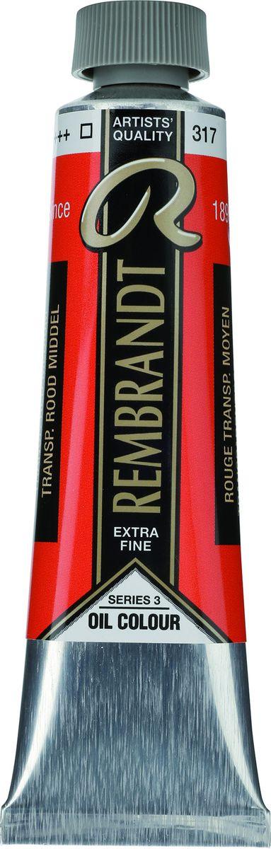 Royal Talens Краска масляная Rembrandt цвет 317 Красный средний прозрачный 40 мл rembrandt sanguine dry карандаш художественный коричнево красный