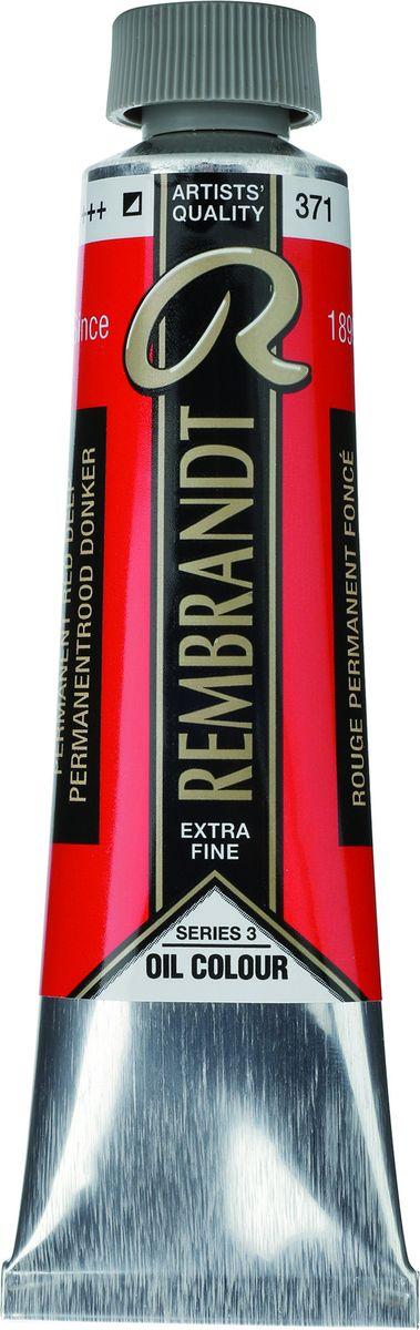 Royal Talens Краска масляная Rembrandt цвет 371 Красный насыщенный устойчивый 40 мл rembrandt sanguine dry карандаш художественный коричнево красный