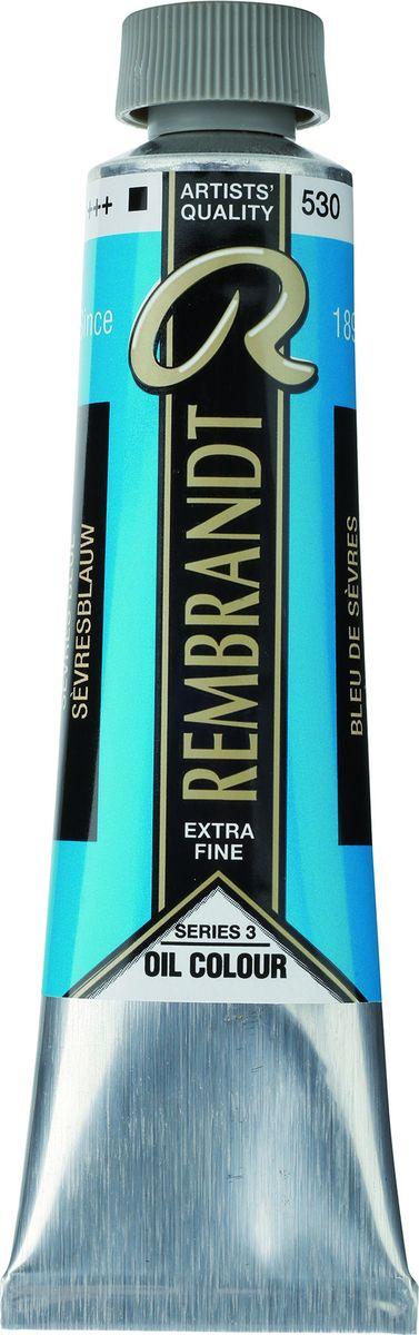 Royal Talens Краска масляная Rembrandt цвет 530 Синий севрский 40 мл01055302Масляные краски Rembrandt – это профессиональные краски исключительно высокого качества и традиций производства с 1899 г. Благодаря высокой концентрации натурального пигмента достигается чистота, насыщенность и глубина цвета. Широкая цветовая палитра и отличный баланс укрывистых и прозрачных оттенков позволят воплотить любые замыслы художника. Работы, написанные масляными красками Rembrandt, на долгие годы сохранят свое великолепие, а цвета не потускнеют и не потеряют интенсивности.Уровень Artist. Основные характеристики:Оптимальная интенсивность цвета с высокой концентрацией пигмента (не содержит наполнителей)Максимальная светостойкость (гарантия сохранения цвета у большинства оттенков – 100 лет)Единая степень вязкостиПалитра из 120 цветов