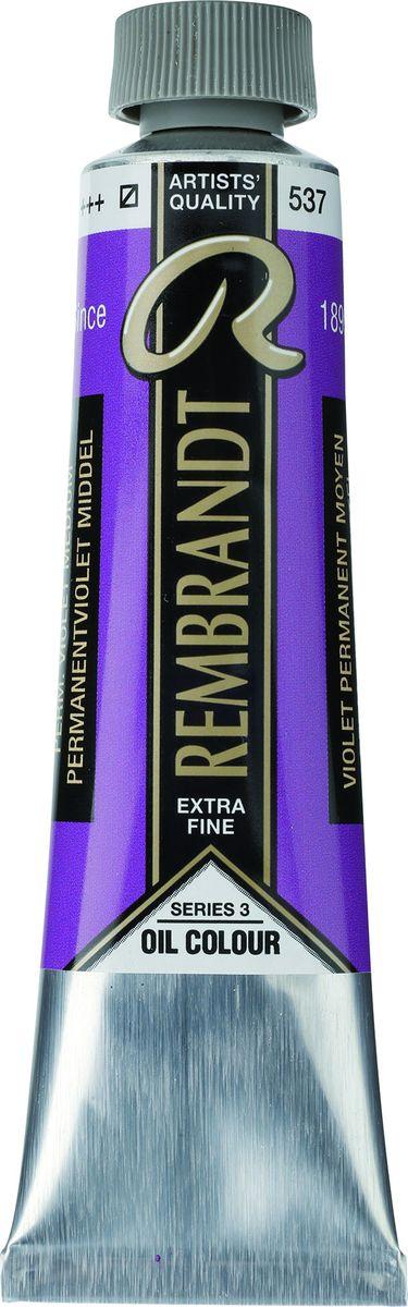 Royal Talens Краска масляная Rembrandt цвет 537 Фиолетовый средний устойчивый 40 мл -  Краски