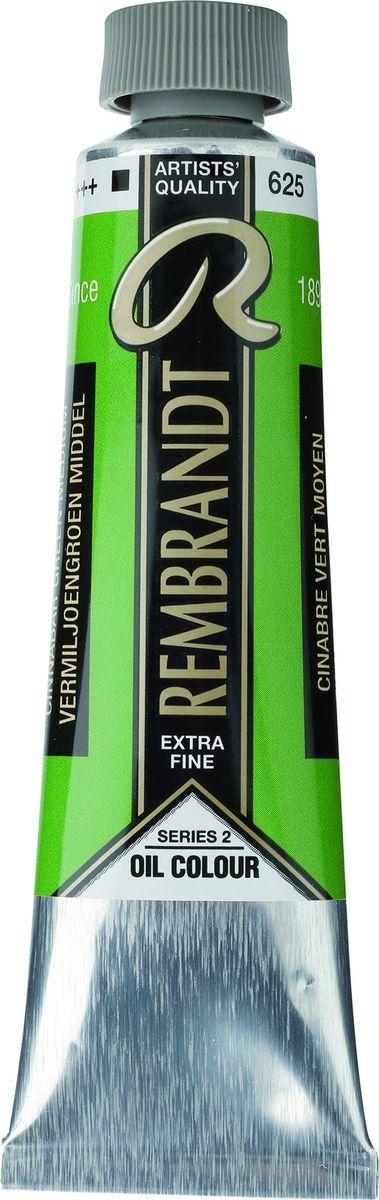 Royal Talens Краска масляная Rembrandt цвет 625 Киноварь зеленая средняя 40 мл01056252Масляные краски Rembrandt – это профессиональные краски исключительно высокого качества и традиций производства с 1899 г. Благодаря высокой концентрации натурального пигмента достигается чистота, насыщенность и глубина цвета. Широкая цветовая палитра и отличный баланс укрывистых и прозрачных оттенков позволят воплотить любые замыслы художника. Работы, написанные масляными красками Rembrandt, на долгие годы сохранят свое великолепие, а цвета не потускнеют и не потеряют интенсивности.Уровень Artist. Основные характеристики:Оптимальная интенсивность цвета с высокой концентрацией пигмента (не содержит наполнителей)Максимальная светостойкость (гарантия сохранения цвета у большинства оттенков – 100 лет)Единая степень вязкостиПалитра из 120 цветов