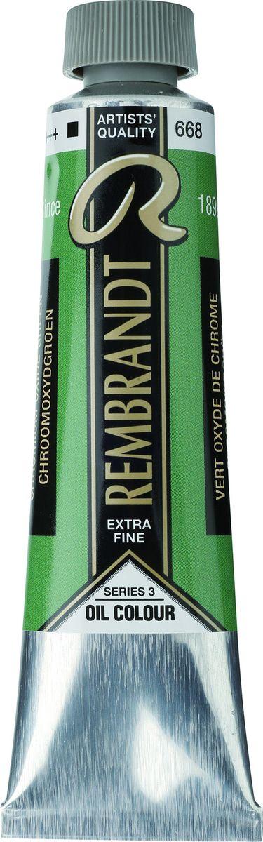 Royal Talens Краска масляная Rembrandt цвет 668 Зеленый окись хрома 40 мл01056682Масляные краски Rembrandt – это профессиональные краски исключительно высокого качества и традиций производства с 1899 г. Благодаря высокой концентрации натурального пигмента достигается чистота, насыщенность и глубина цвета. Широкая цветовая палитра и отличный баланс укрывистых и прозрачных оттенков позволят воплотить любые замыслы художника. Работы, написанные масляными красками Rembrandt, на долгие годы сохранят свое великолепие, а цвета не потускнеют и не потеряют интенсивности.Уровень Artist. Основные характеристики:Оптимальная интенсивность цвета с высокой концентрацией пигмента (не содержит наполнителей)Максимальная светостойкость (гарантия сохранения цвета у большинства оттенков – 100 лет)Единая степень вязкостиПалитра из 120 цветов