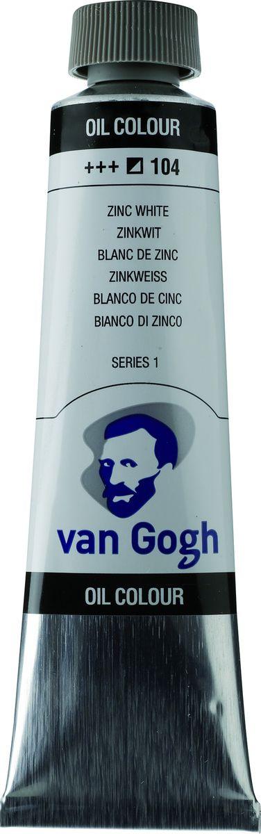 Royal Talens Краска масляная Van Gogh цвет 104 Белила цинковые 40 мл02051043Масляные краски Van Gogh – это современная линейка ярких и насыщенных оттенков с высоким содержанием пигмента. Все краски обладают одинаковой степенью плотности, прекрасно смешиваются между собой, с ними легко работать. Цветовой диапазон включает как укрывистые так и прозрачные краски, что позволяет создать эффект глубины картины.Основные характеристики:Высокое содержание пигментовСветостойкие (гарантия сохранения цвета у большинства оттенков - 100 лет)Яркие, интенсивные оттенкиРавномерная степень блеска и плотности цветов Палитра из 66 цветов