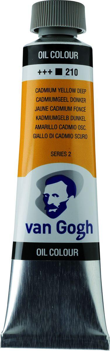 Royal Talens Краска масляная Van Gogh цвет 210 Кадмий желтый насыщенный 40 мл02052103Масляные краски Van Gogh – это современная линейка ярких и насыщенных оттенков с высоким содержанием пигмента. Все краски обладают одинаковой степенью плотности, прекрасно смешиваются между собой, с ними легко работать. Цветовой диапазон включает как укрывистые так и прозрачные краски, что позволяет создать эффект глубины картины.Основные характеристики:Высокое содержание пигментовСветостойкие (гарантия сохранения цвета у большинства оттенков - 100 лет)Яркие, интенсивные оттенкиРавномерная степень блеска и плотности цветов Палитра из 66 цветов