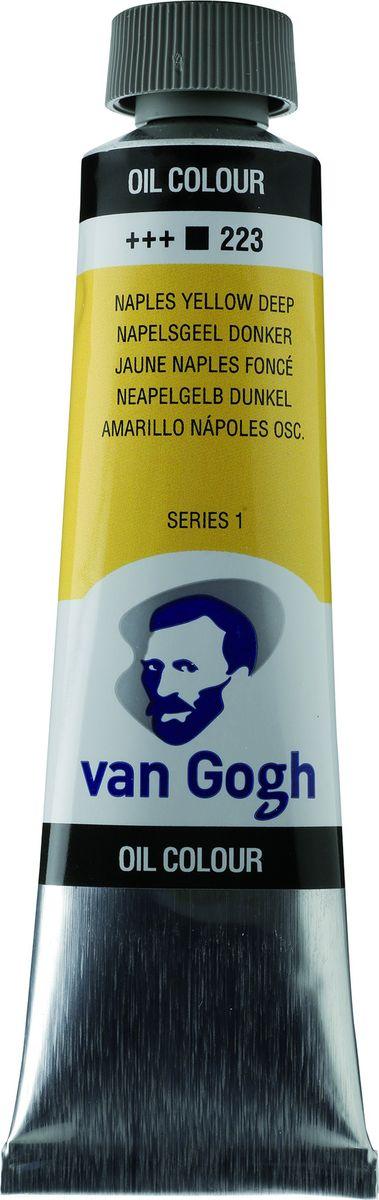 Royal Talens Краска масляная Van Gogh цвет 223 Желтый неаполитанский насыщенный 40 мл02052233Масляные краски Van Gogh – это современная линейка ярких и насыщенных оттенков с высоким содержанием пигмента. Все краски обладают одинаковой степенью плотности, прекрасно смешиваются между собой, с ними легко работать. Цветовой диапазон включает как укрывистые так и прозрачные краски, что позволяет создать эффект глубины картины.Основные характеристики:Высокое содержание пигментовСветостойкие (гарантия сохранения цвета у большинства оттенков - 100 лет)Яркие, интенсивные оттенкиРавномерная степень блеска и плотности цветов Палитра из 66 цветов