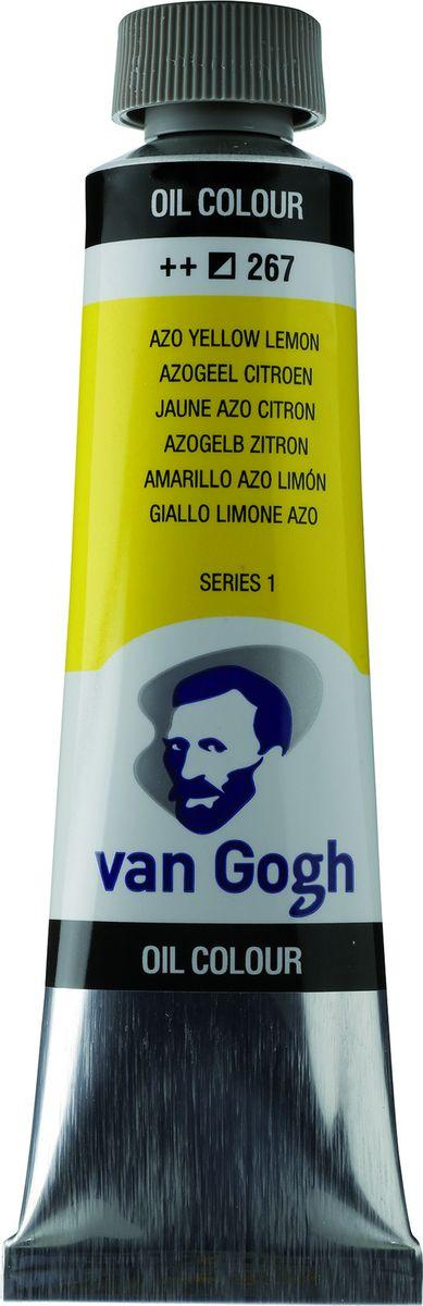 Royal Talens Краска масляная Van Gogh цвет 267 Желтый лимонный АЗО 40 мл02052673Масляные краски Van Gogh – это современная линейка ярких и насыщенных оттенков с высоким содержанием пигмента. Все краски обладают одинаковой степенью плотности, прекрасно смешиваются между собой, с ними легко работать. Цветовой диапазон включает как укрывистые так и прозрачные краски, что позволяет создать эффект глубины картины.Основные характеристики:Высокое содержание пигментовСветостойкие (гарантия сохранения цвета у большинства оттенков - 100 лет)Яркие, интенсивные оттенкиРавномерная степень блеска и плотности цветов Палитра из 66 цветов